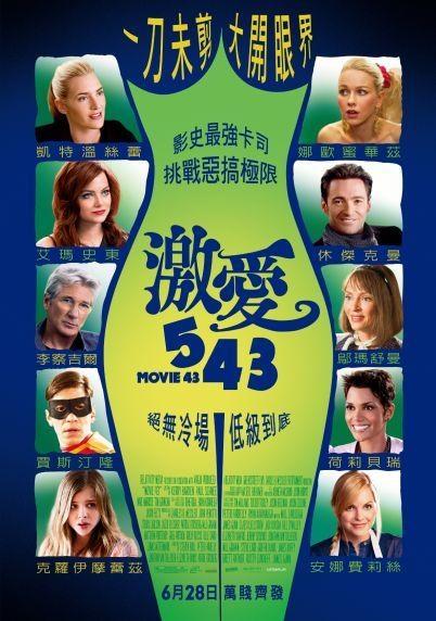 [藍光][繁中]激愛543(1080P)上映日期:2013-06-28