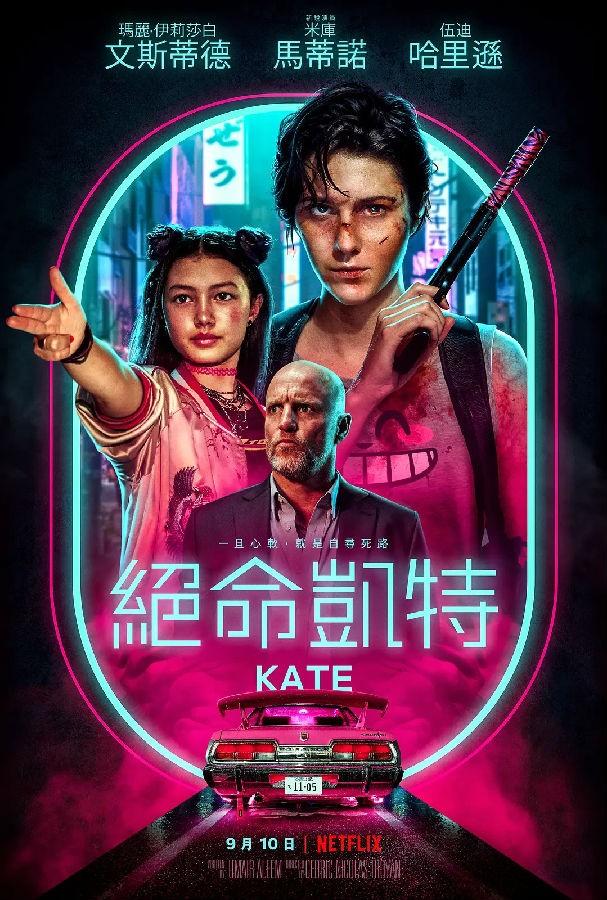 【影x6】疾速豬殺_AV帝王第二季合集_獵物_凱特_成為詹姆斯·邦德:丹尼爾·克雷格的故事
