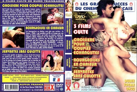 【懷舊】SexNightFevers(1977)...x3