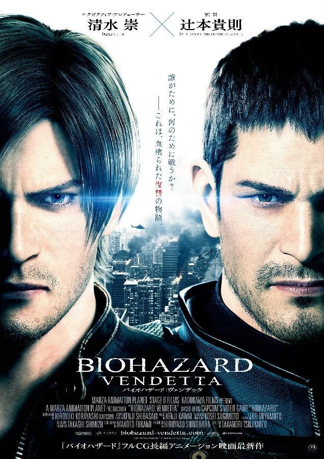 【影x5】惡靈古堡:血仇_接住子彈_黑寡婦