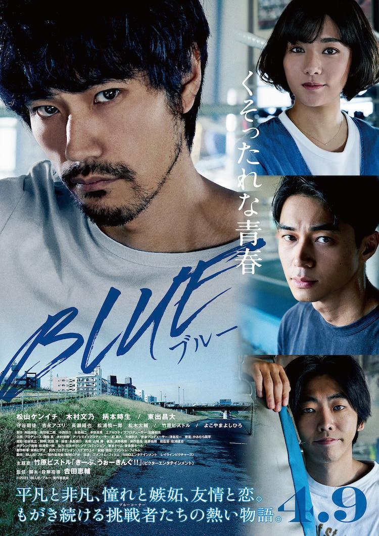 [繁中]藍色(1080P)