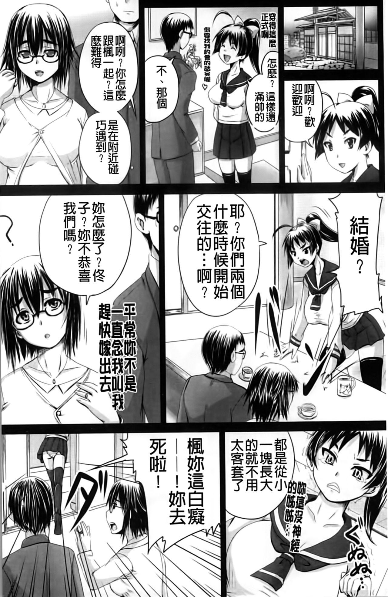 【套圖x45】成熟大奶學姐[100P]