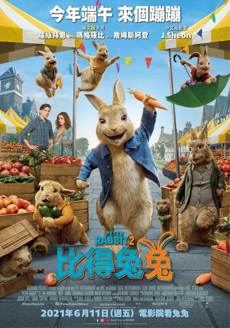 [繁中]比得兔兔(1080P)上映日期:2021-08-06