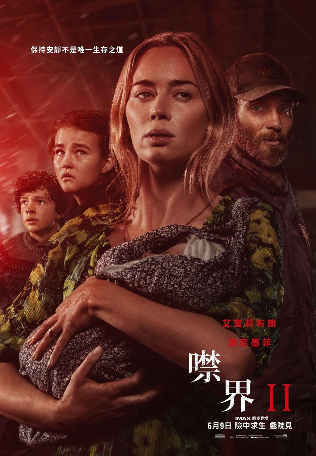 [繁中]噤界2(1080P)上映日期:2021-07-14