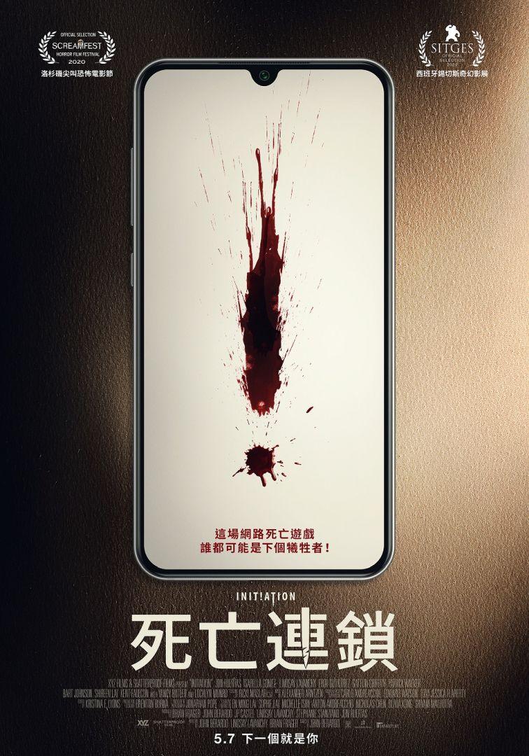 [繁中]死亡連鎖(1080P)上映日期:2021-05-07