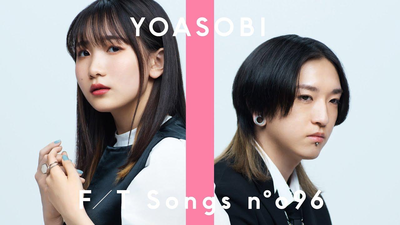 日音-乃木坂46-君に叱られた/YOASOBI歷年單曲專輯